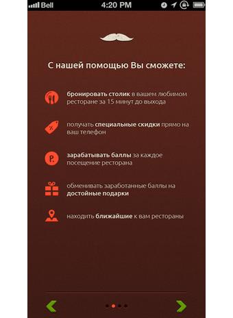 Мобильные приложения с бонусами