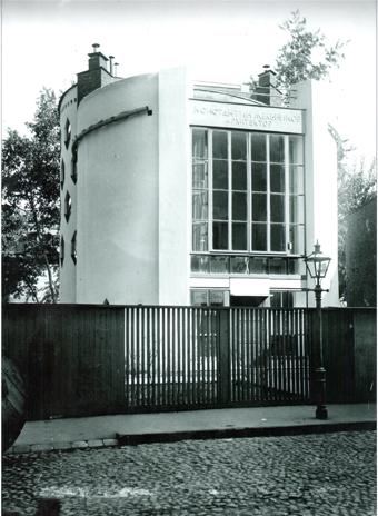 Дом Мельникова, архитектура, музей, памятник архитектуры