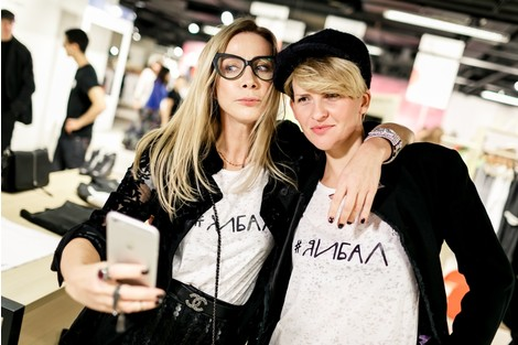 Вероника Белоцерковская и Полина Киценко