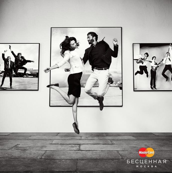 MasterCard Бесценная Москва приглашает на «Ночь в музее»