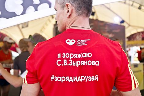 Музыкальный полумарафон на набережных Москвы фото 9