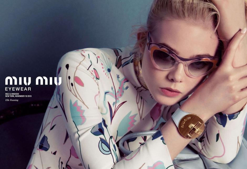 Стильные солнцезащитные очки на лето 2014