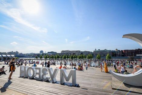 Парк Горького открывает летний сезон   галерея [1] фото [2]