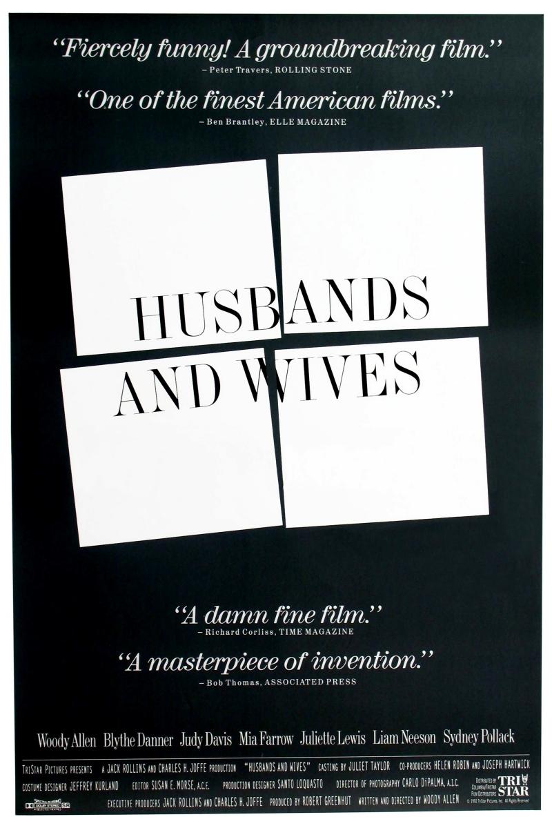 №8 «Мужья и жены»