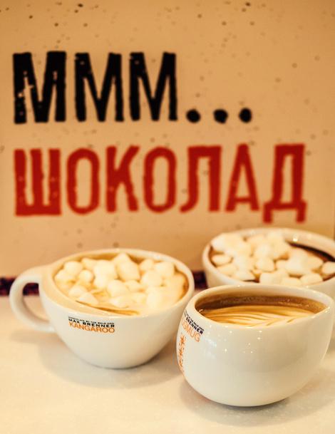 В Москве открыт шоколад-бар Max Brenner