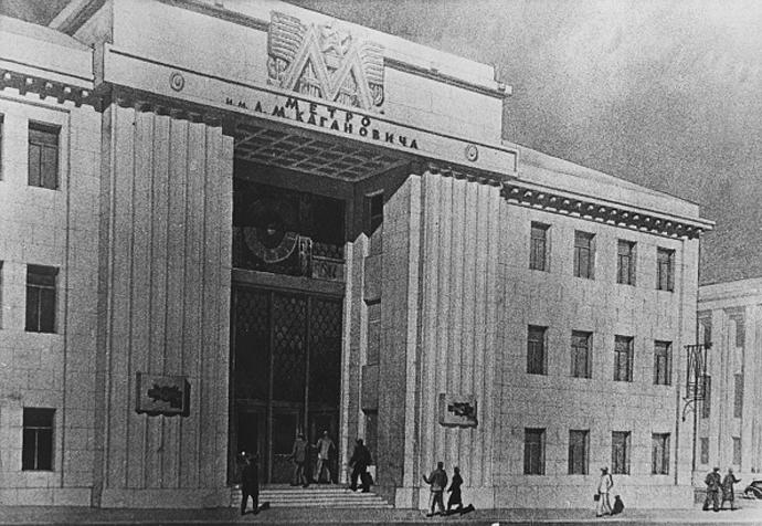Один из первых эскизов метро. 1930-е годы.