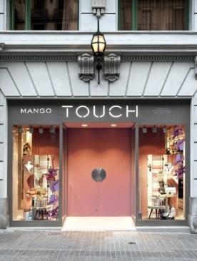 Магазин аксессуаров Mango Touch