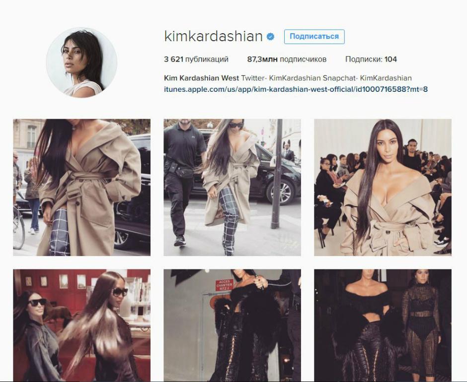 Страница Ким Кардашьян в Instagram
