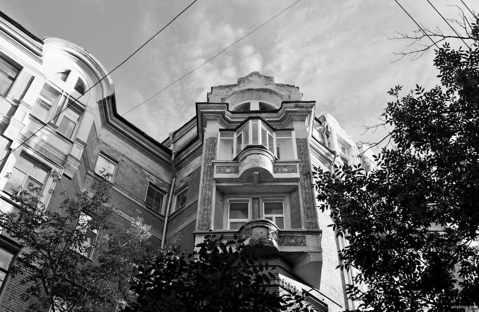 Трехпрудный переулок