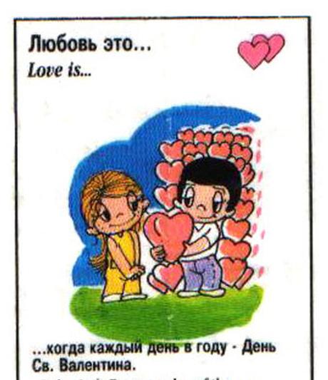 первого взгляда цитаты про любовь на другом языке создается защитная