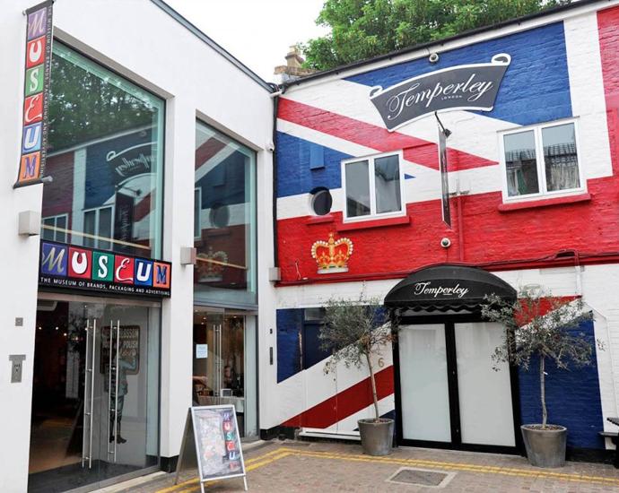 Музей брендов и рекламы Англия