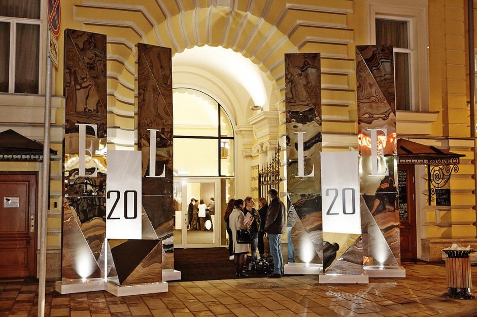 В театре «Геликон-опера» состоялось торжество в честь 20-летия бренда ELLE в России