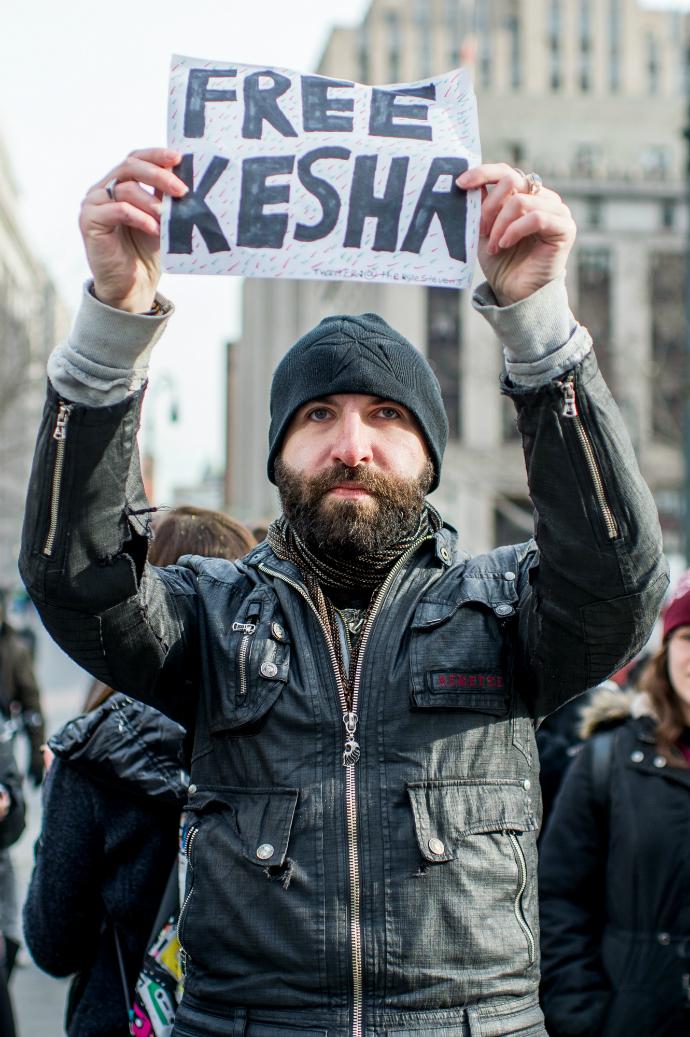 Митинг в поддержку Кеши