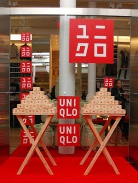 Uniqlo празднует 1 год в России