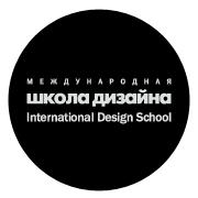 Преподаватели Международной Школы Дизайна