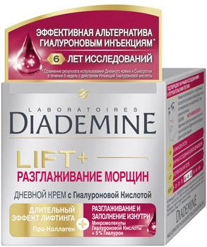 Diademine
