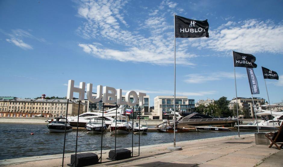 Вплавь: Hublot откроет яхтенный сезон в Москве