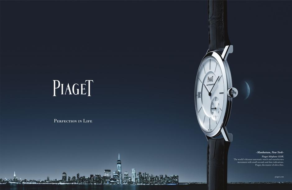Новая рекламная кампания Piaget
