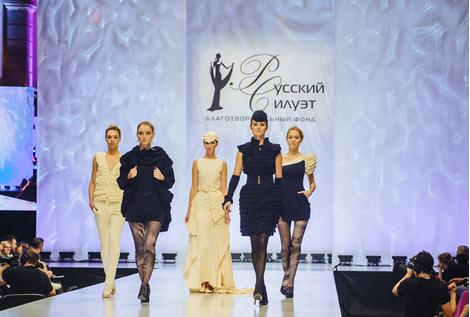 Фонд «Русский Силуэт» определил победителей Международного конкурса молодых дизайнеров | галерея [1] фото [8]