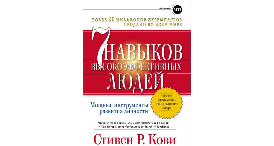 книги по психологии общения